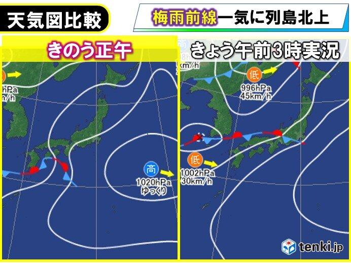 天気図の主役は梅雨前線