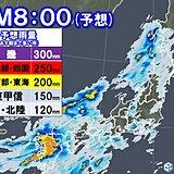 ひと晩で一か月分の雨量も 梅雨入り早々大雨に警戒を