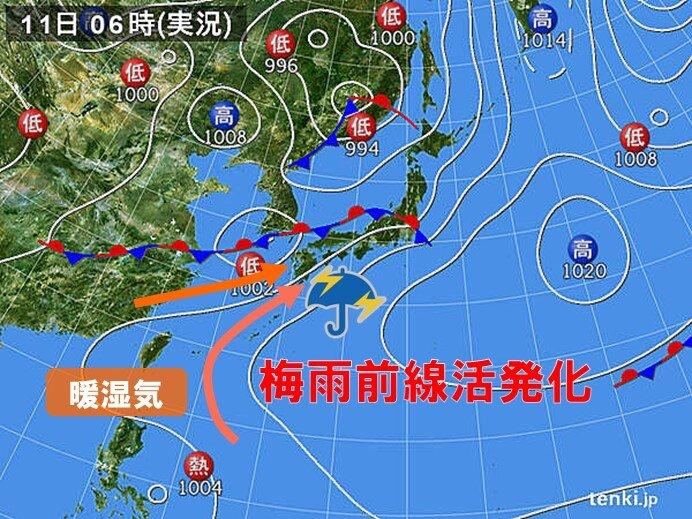 山陰沖で梅雨前線が活発化 警報級の大雨になるおそれも