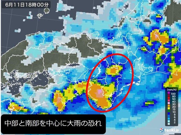 11日大雨に警戒が必要!