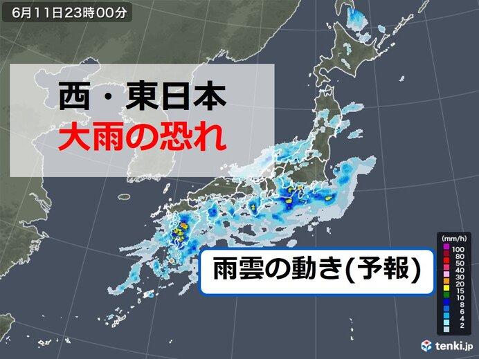 西・東日本 警報級の大雨も 12日にかけて警戒