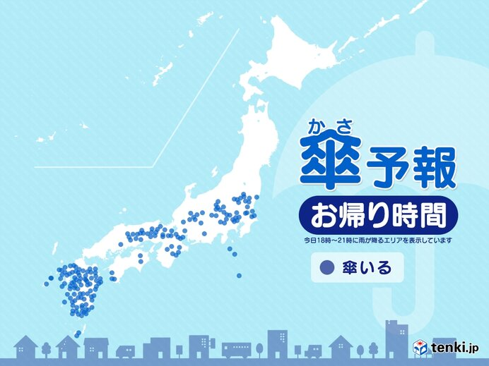 12日 お帰り時間の傘予報 九州~関東は雨や雷雨