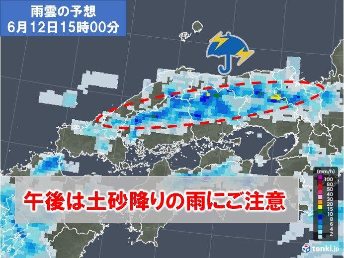 中国地方 12日は中国山地周辺で急な雷雨のおそれ