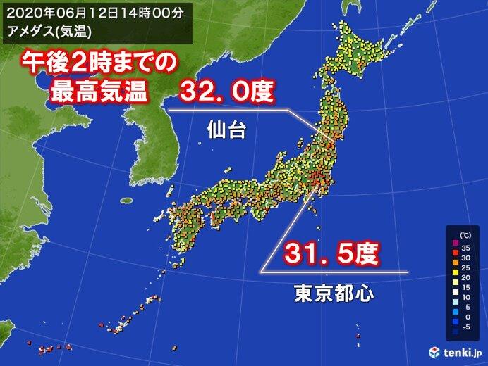 仙台は3日連続で真夏日、6月では41年ぶり 東京は4日連続真夏日