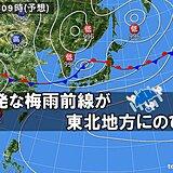 東北 梅雨前線活発化 日曜日は日本海側で大雨のおそれ
