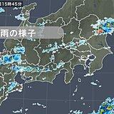 関東 茨城県で1時間30ミリ以上の激しい雨を観測 南部も所々に雨雲