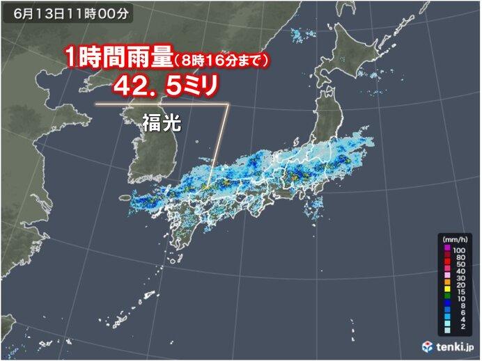 雨雲 レーダー 市 天気 出雲
