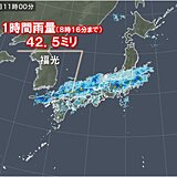 列島に帯状の雨雲 島根県などで激しい雨を観測 土砂災害警戒情報も