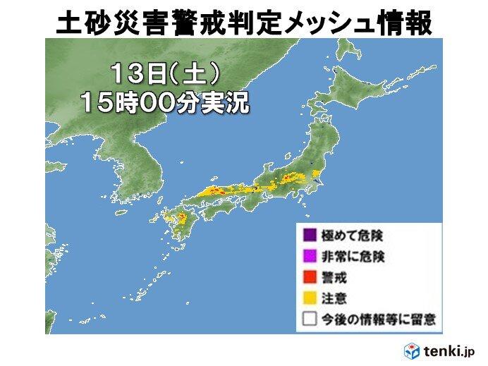 九州~関東 すでに地盤の緩んでいる所も