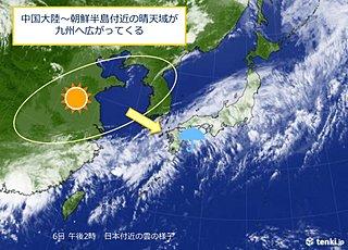 九州北部 あす(7日)は梅雨の晴れ間