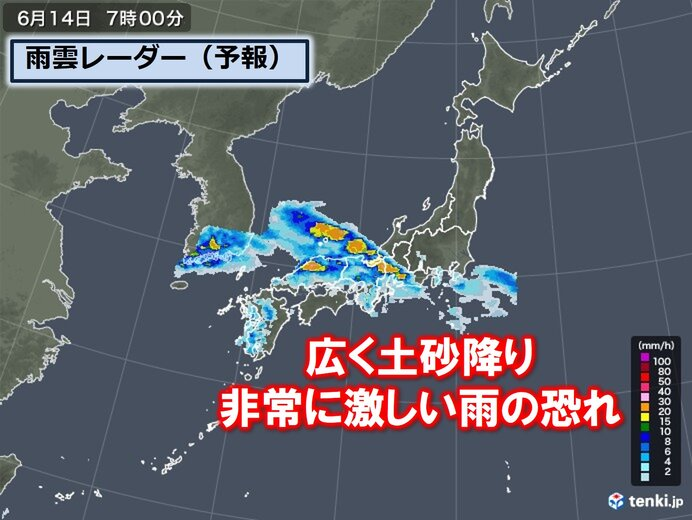 日曜も広く土砂降り 非常に激しい雨も 月曜は関東で猛暑
