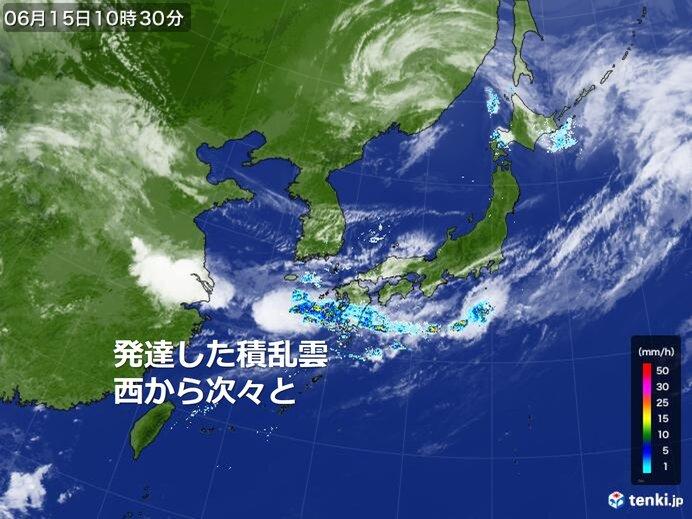 あす16日昼前にかけて激しい雨のおそれ