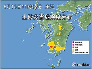 15~16日 鹿児島県に梅雨前線停滞 土砂災害に警戒