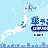 16日 お帰り時間の傘予報 関東から北海道で雨雲発達