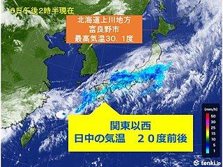 本格的な雨の季節スタート 梅雨寒も