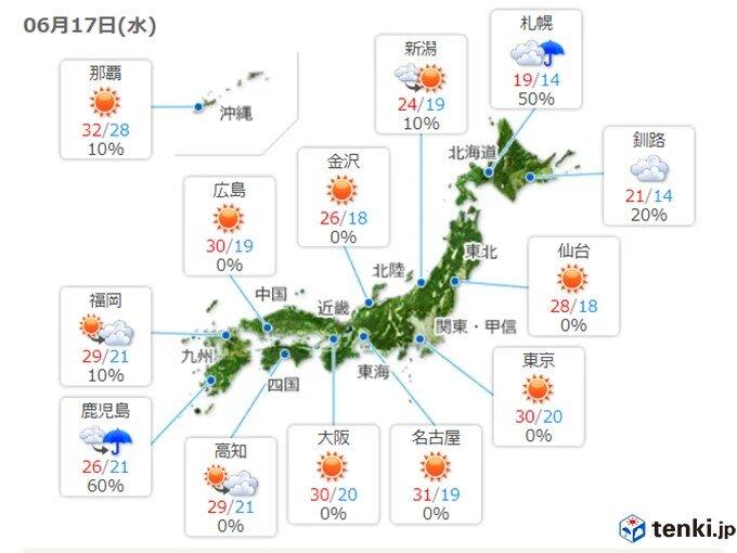 梅雨の晴れ間は水曜まで