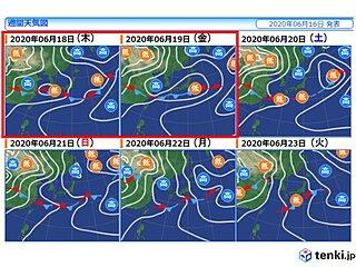今週後半は梅雨空戻る 九州~関東は広く雨脚強まり大雨の所も