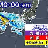 メリハリある梅雨 前線北上で大雨に警戒を!