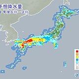18日 西日本は断続的に激しい雨 東海や関東も梅雨空