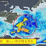 関西 18日夜から19日にかけて 大雨に注意