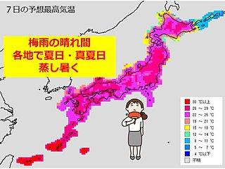 7日 梅雨前線離れ、蒸し暑く