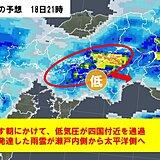 四国 あすにかけて大雨警戒! 梅雨前線が北上し低気圧が通過 梅雨寒も