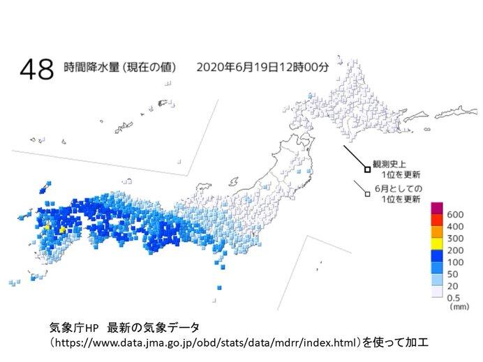 西日本の大雨 総雨量200ミリ超えや、6月の観測記録を更新した所も