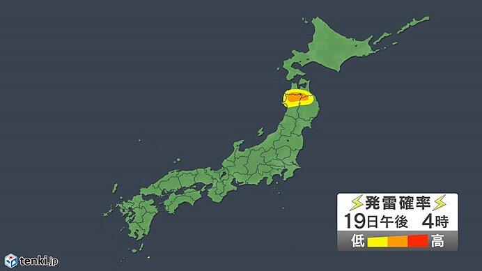 西日本雨のピーク越える 近畿~関東は夕方まで土砂災害注意_画像
