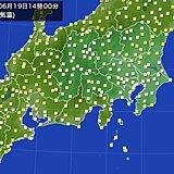 関東 3割以上で昨日より5度以上気温低く 梅雨寒は続く?