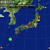 きょう9時ごろ福島で震度3 1週間の地震回数は震度4が2回発生