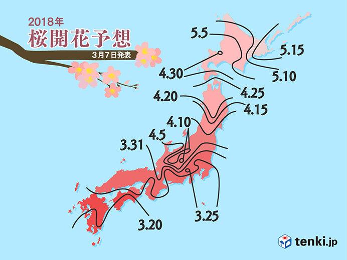 桜の開花予想 早まる 日本気象協会