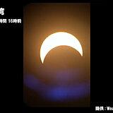 台湾では「金環日食」 太陽がリング状に!