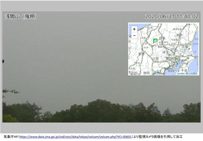 浅間山で火山性地震が増加 噴火警戒レベル1が継続