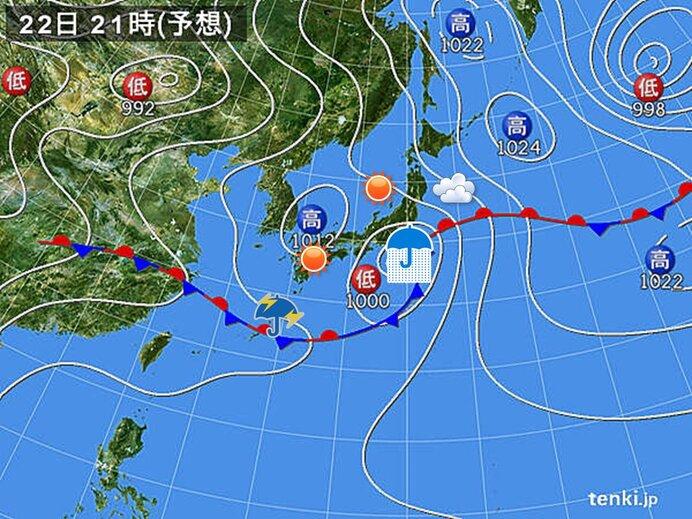 きょうの天気 南西諸島と伊豆諸島などで大雨