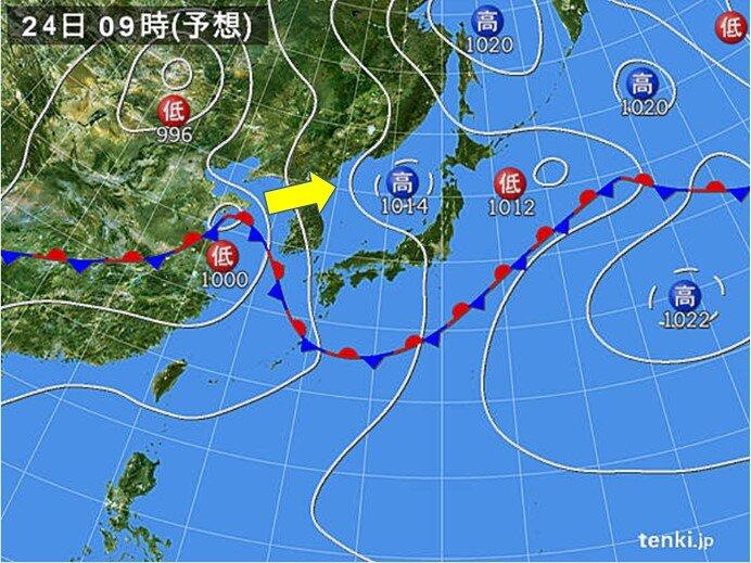 西から低気圧近づく 土曜日にかけて広く雨