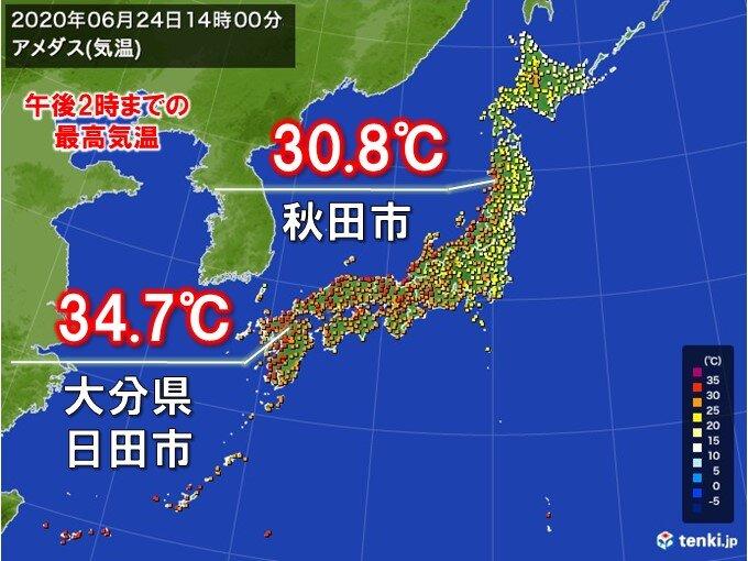 秋田 梅雨明け 2020
