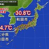 日本海側を中心に気温アップ 広く30℃以上の真夏日に