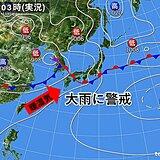 25日 梅雨前線の活動が活発に 猛烈な雨も