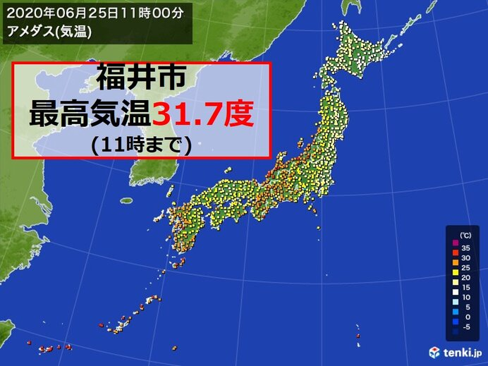 日本海側を中心に蒸し暑い 午前中から 気温30度以上の所も