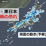 西・東日本 26日にかけて 大雨の所も 土砂災害に厳重警戒