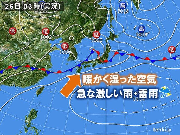 26日 九州から関東 あちらこちらで雨雲発達 激しい雨や雷雨も