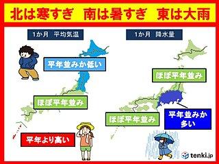 梅雨は大雨の所も 北は低温 1か月予報