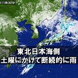 東北 あす土曜は日本海側は傘 太平洋側南部は30度前後で蒸し暑い