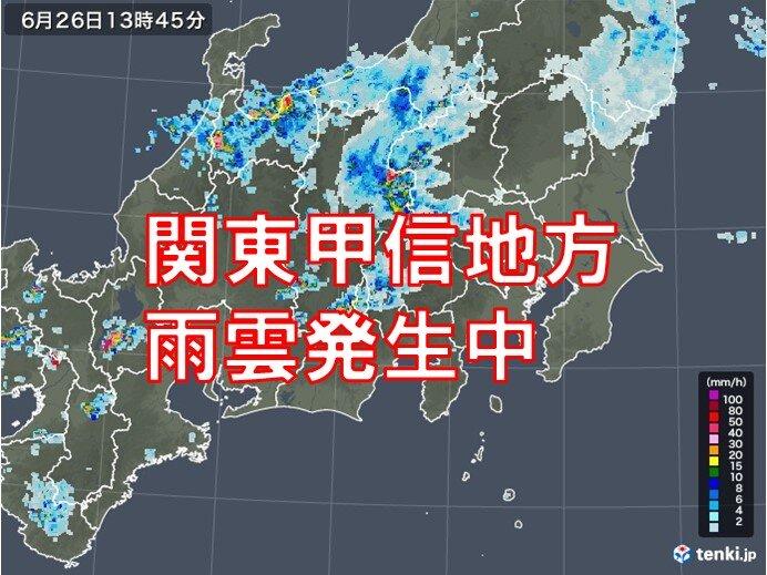 関東甲信 雨雲発生中 夕方には東京都心も雨