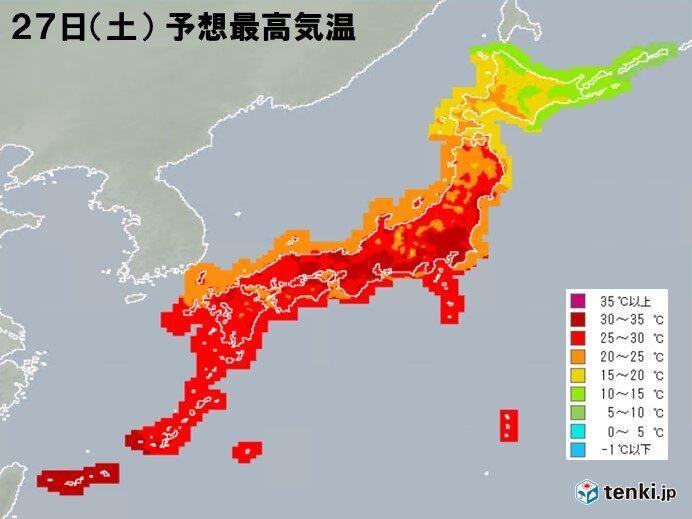 27日(土) 太平洋側を中心に猛烈な暑さ