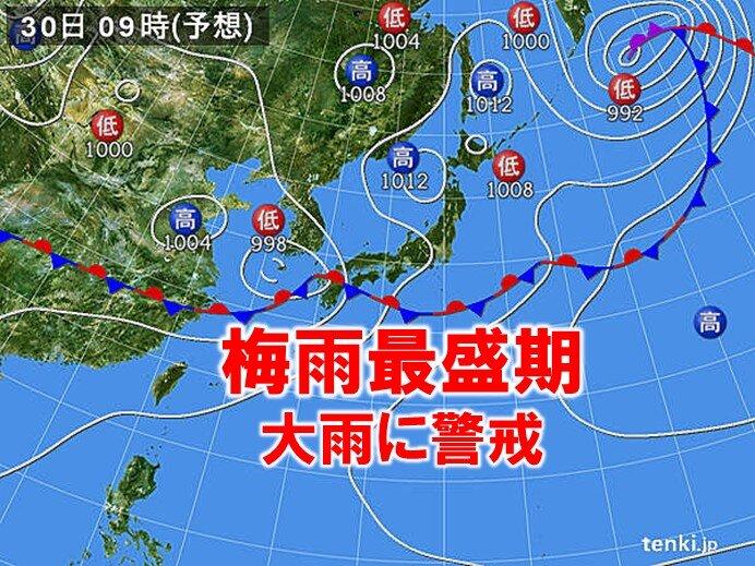 梅雨最盛期の大雨に警戒 月~火曜も警報級の大雨の恐れ