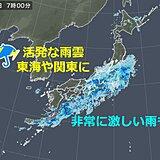 28日 梅雨前線の活発な雨雲 東海や関東に 非常に激しい雨も