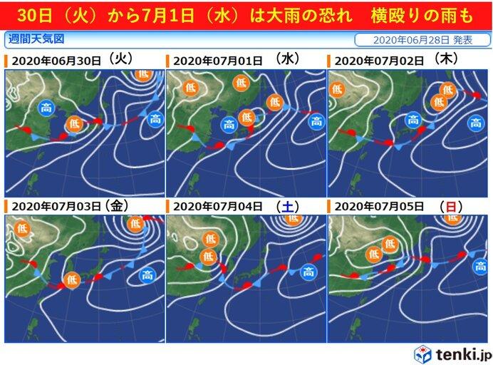 まだ梅雨の折り返し 火曜〜水曜は西・東日本で再び大雨か