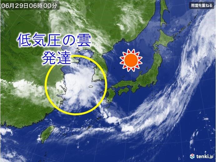 29日 梅雨の晴れ間は一時的 夕方から九州で再び大雨に