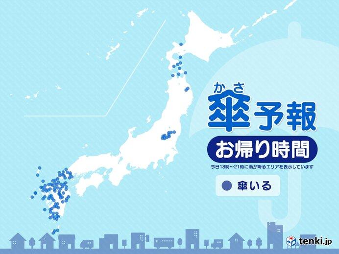 29日 お帰り時間の傘予報 九州は激しい雨